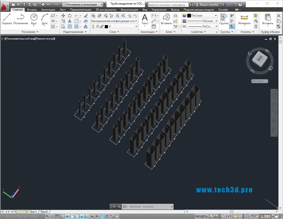 3D модели труб квадратных по ГОСТ 12336-66