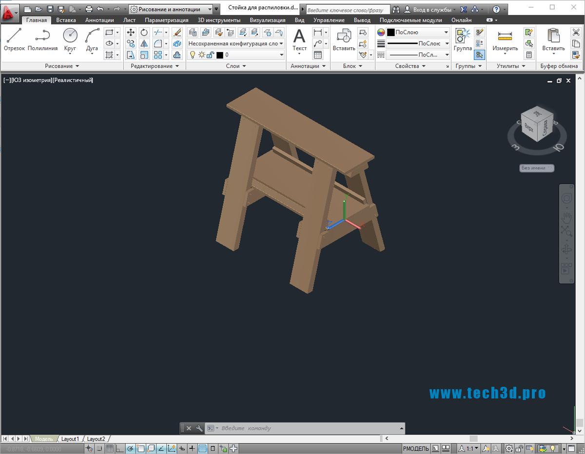 3D модель стойки для распиловки