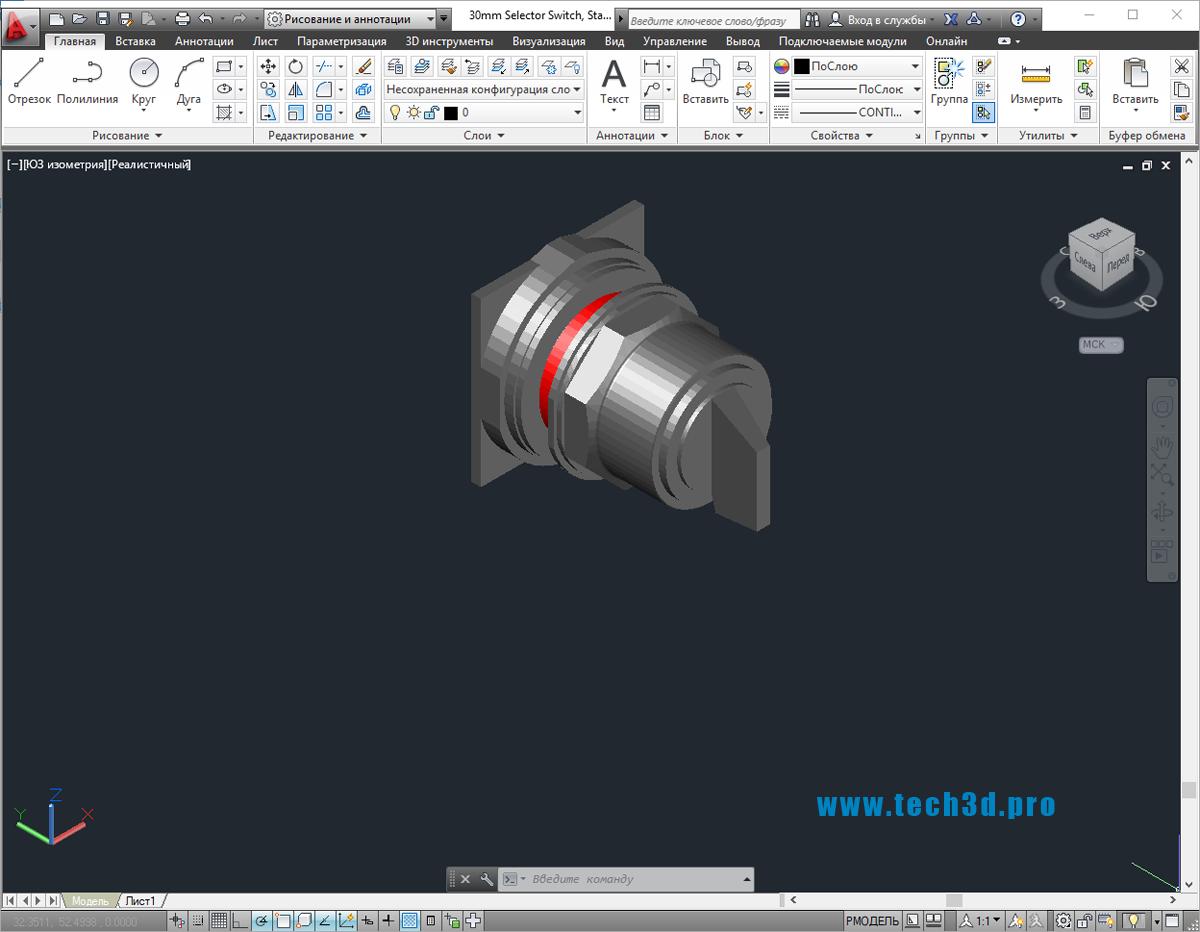 3D модель переключателя без подсветки