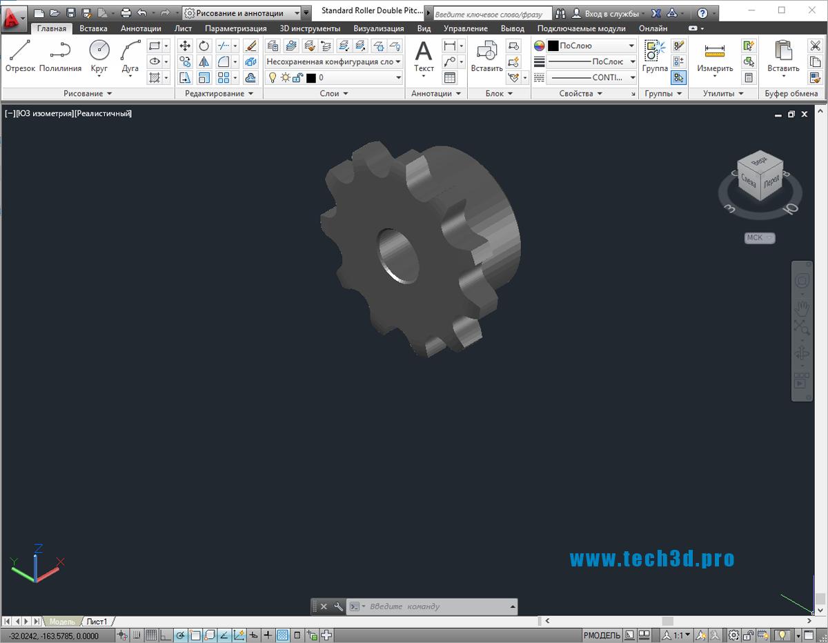 3D модели цепных колес шестерни