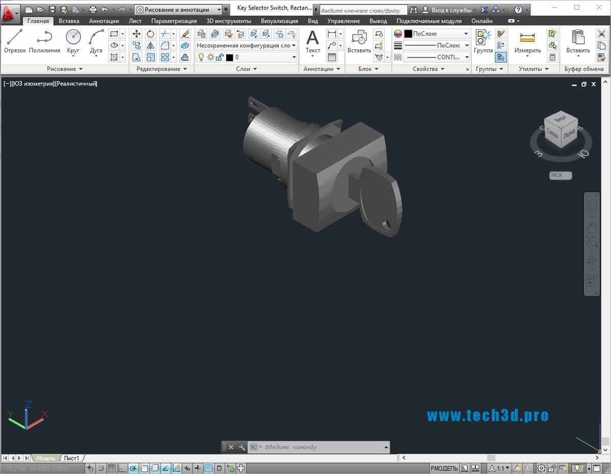 3D модель переключателя прямоугольного