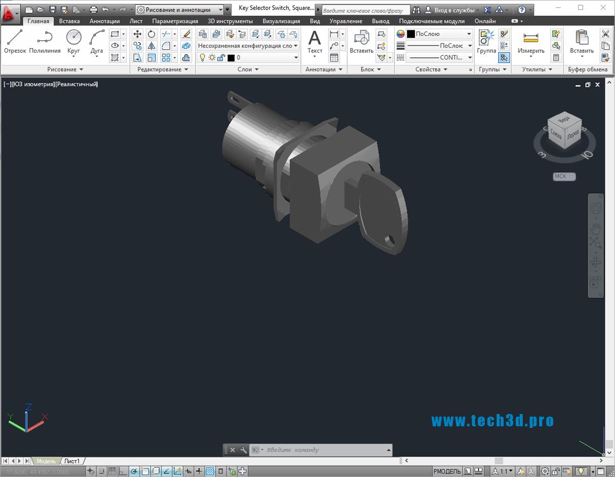 3D модель переключателя квадратного