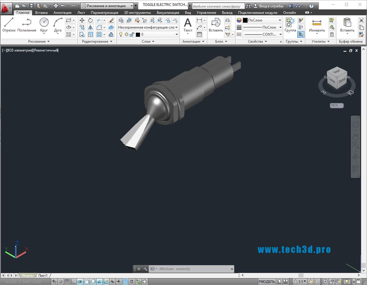 3D модель перекидного выключателя Schneider