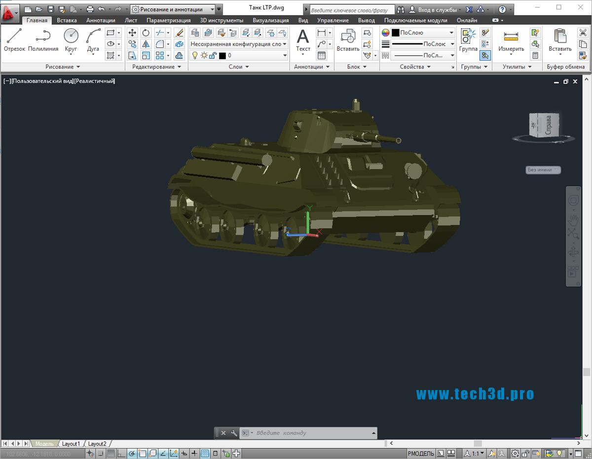 3D модель танка LTP