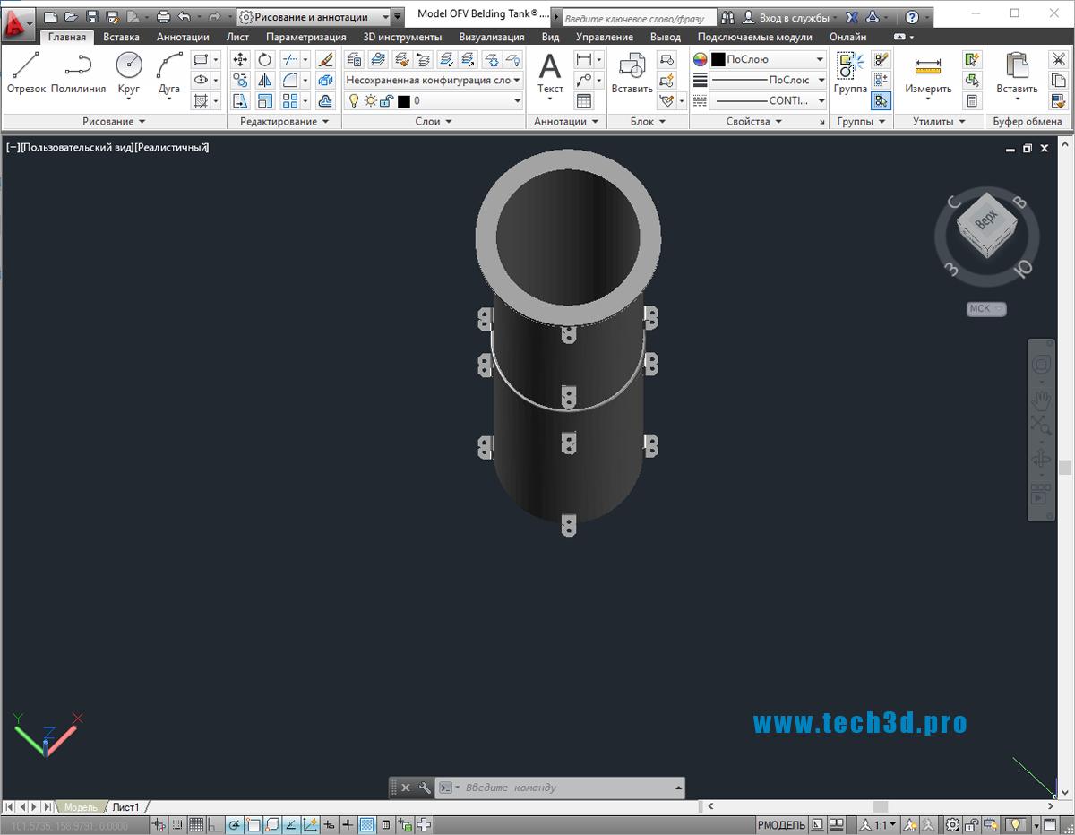 3D модель вертикального резервуара без крыши
