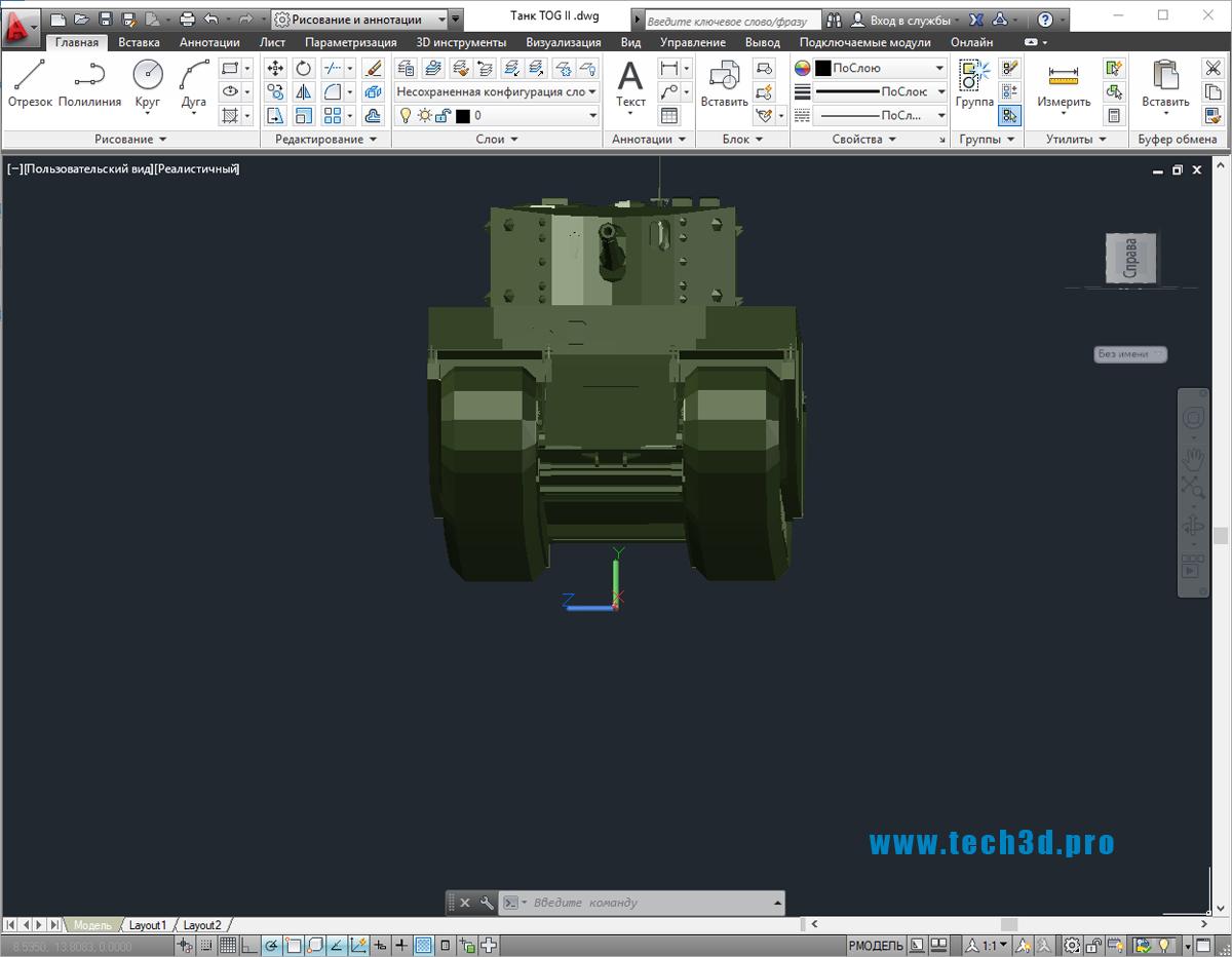 3D модель танка TOG II