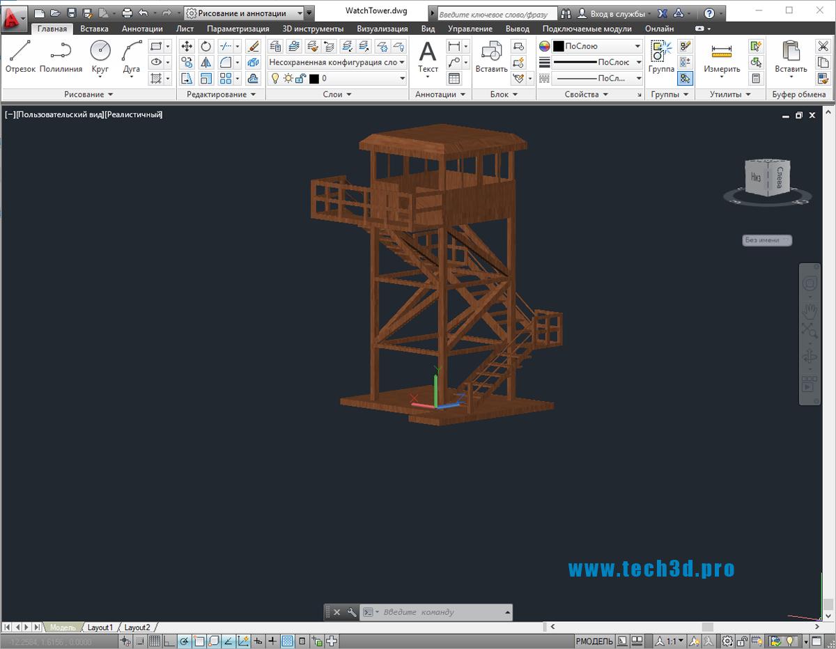3D модель смотровой вышки из дерева