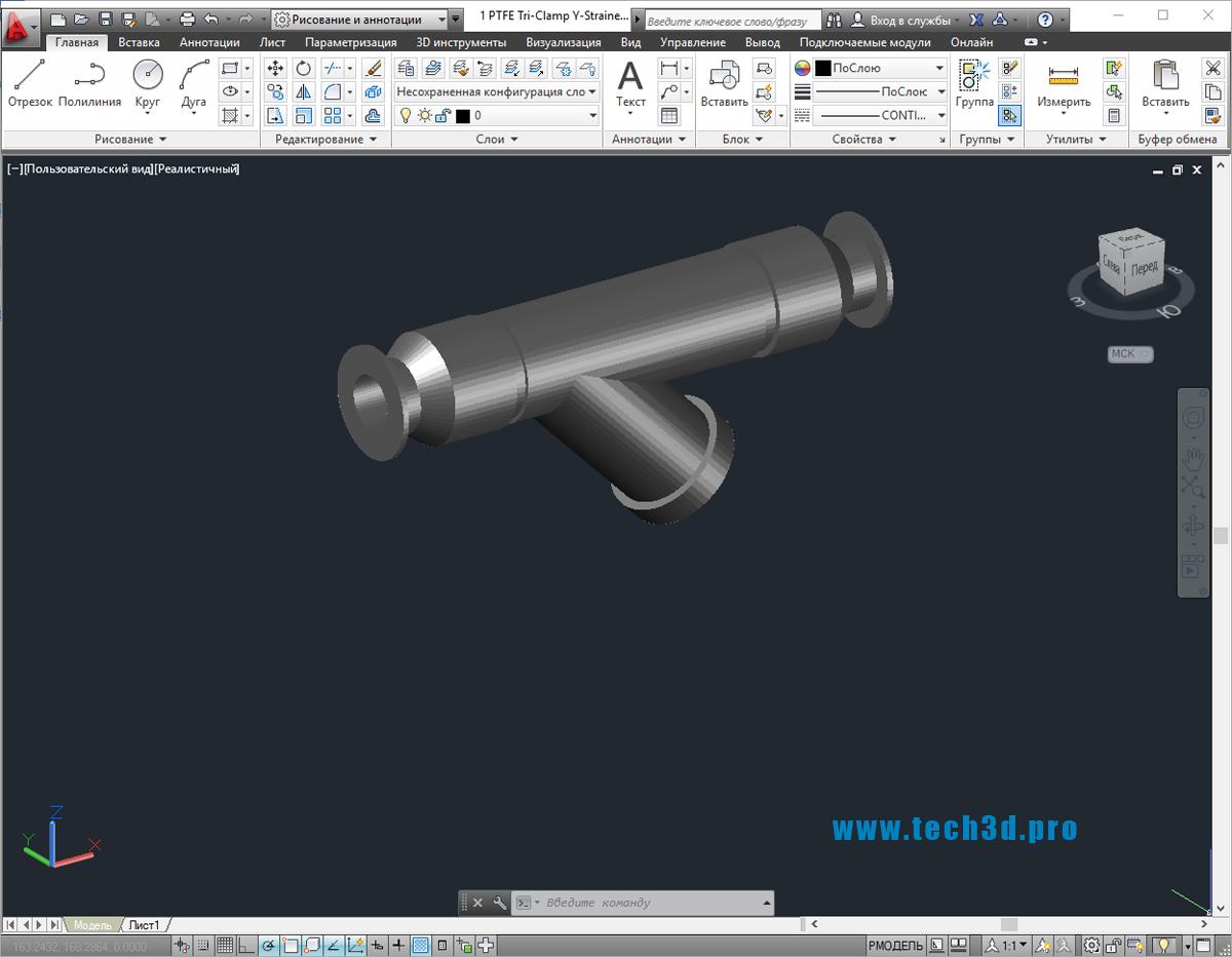 3D модель фильтра грубой очистки У-образного