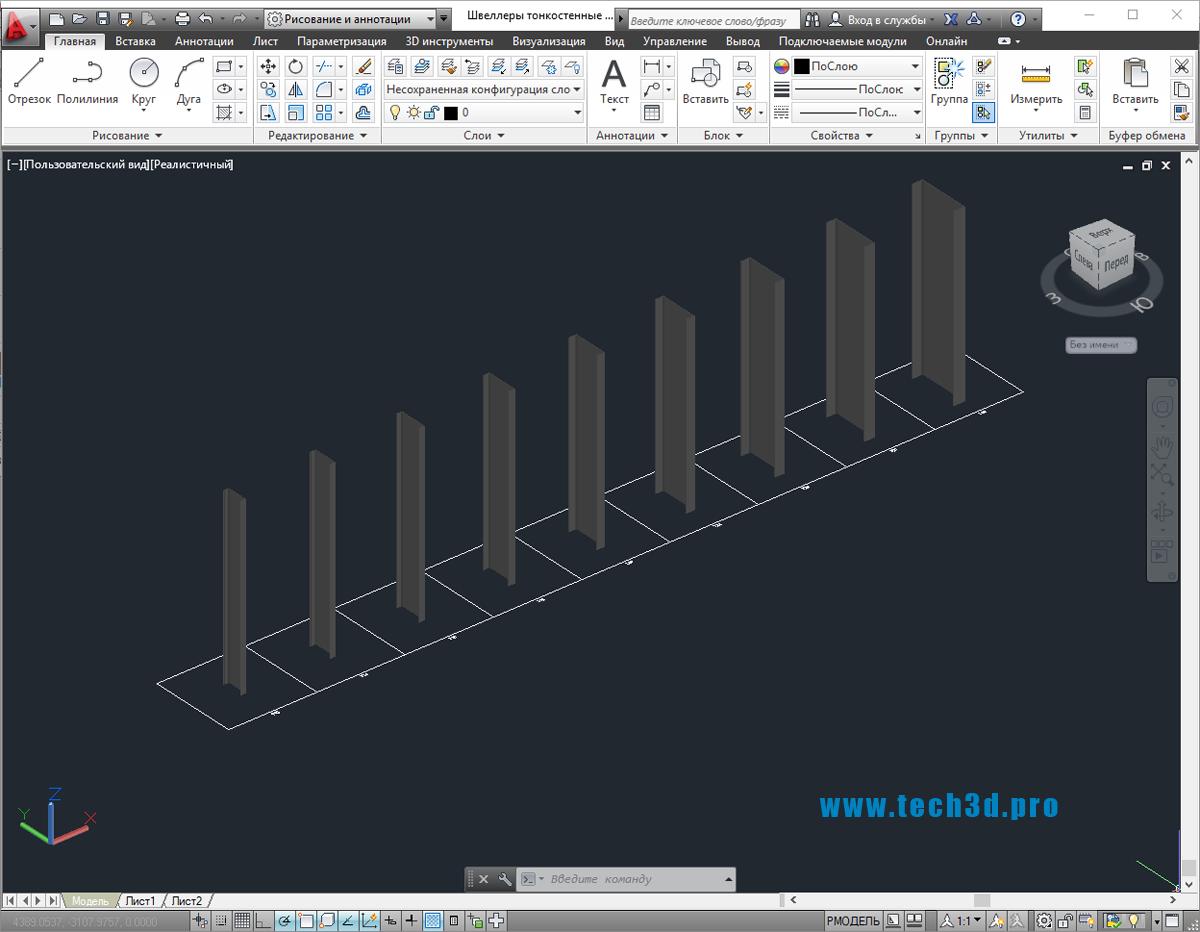 3D модели швеллеров тонкостенных ТУ