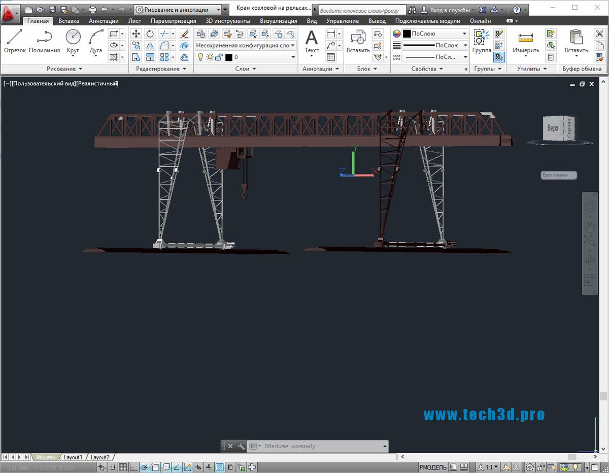 3D модель крана козлового на рельсах