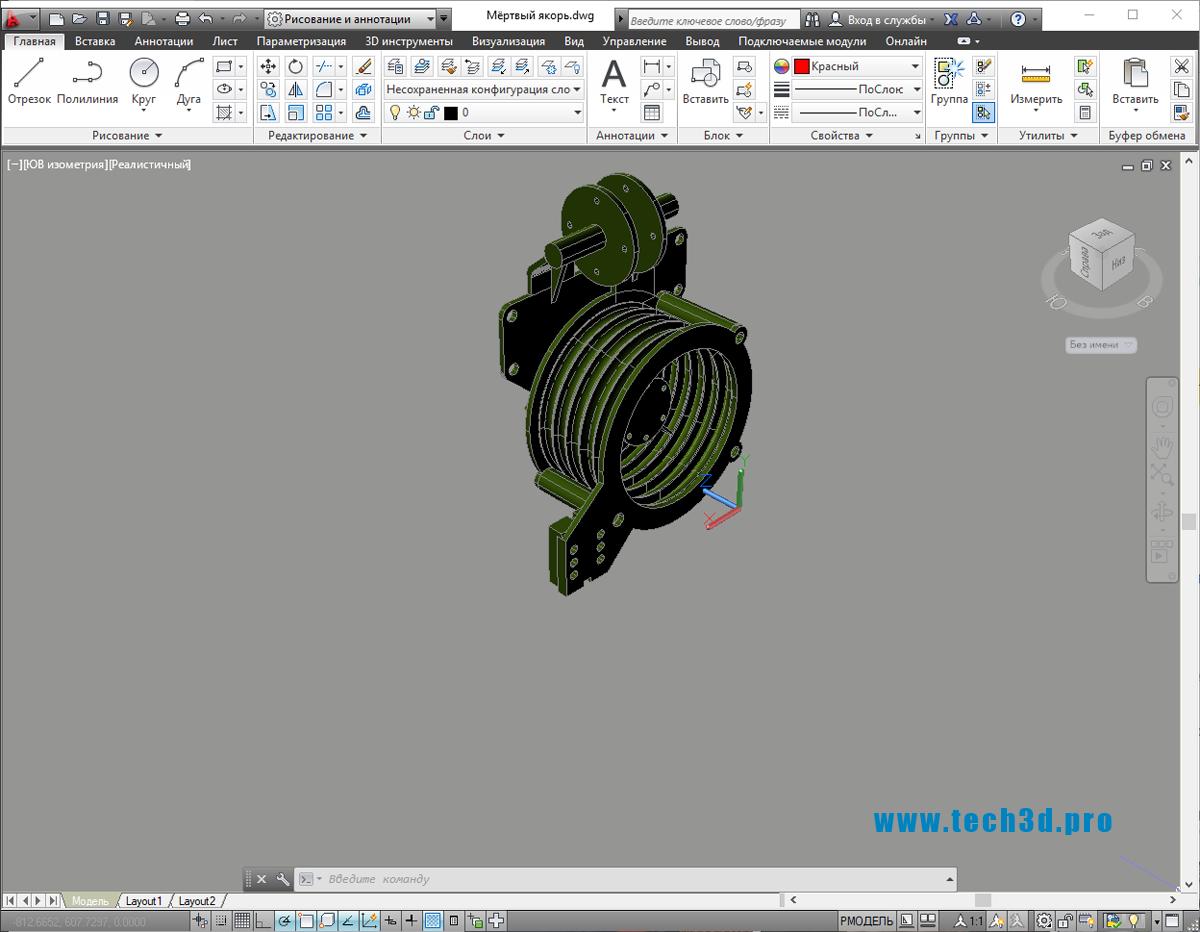 3D модель мёртвого якоря