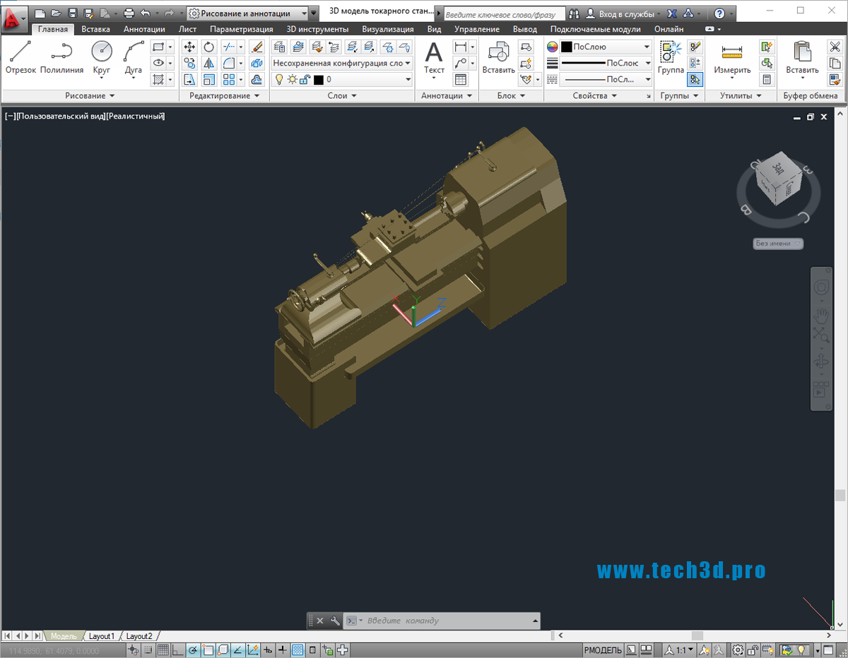 3D модель токарного станка