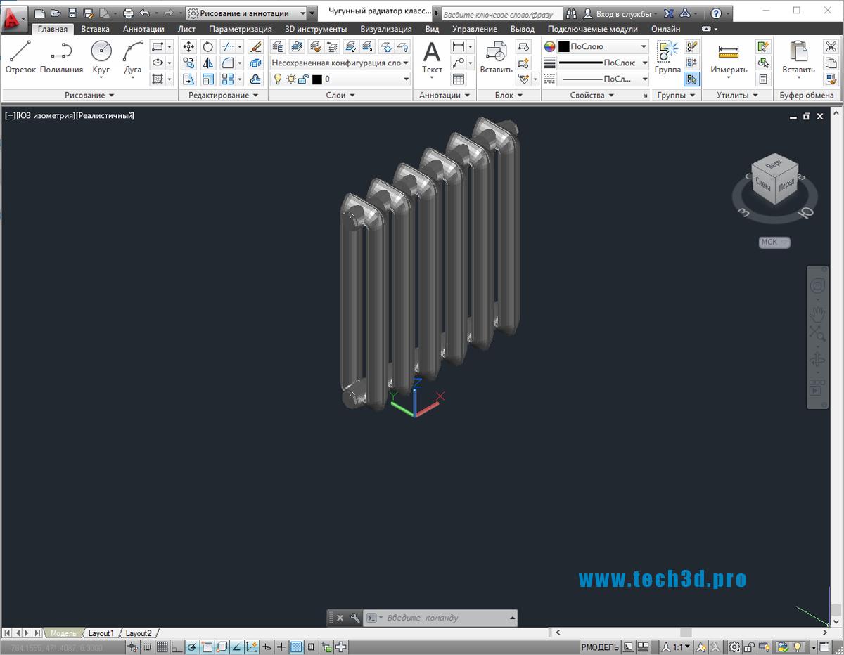 3D модель чугунного радиатора классического