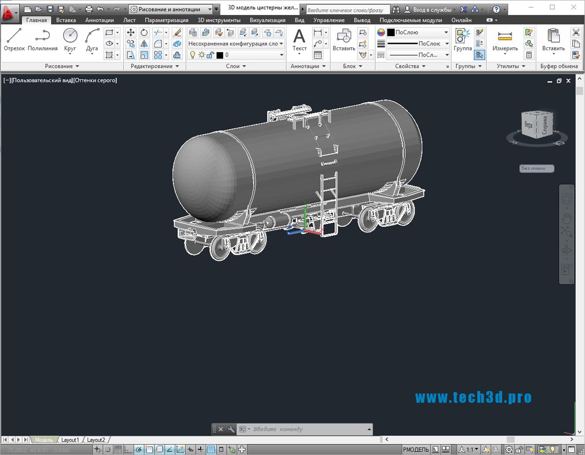 3D модель цистерны железнодорожной