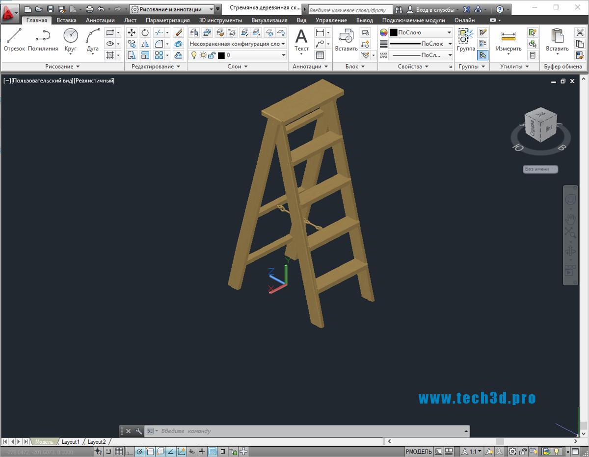 3D модель стремянки деревянной складной