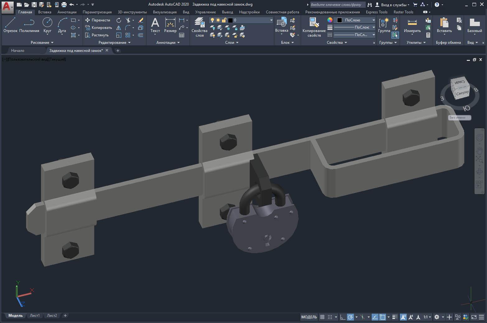 3D модель большой дверной задвижки