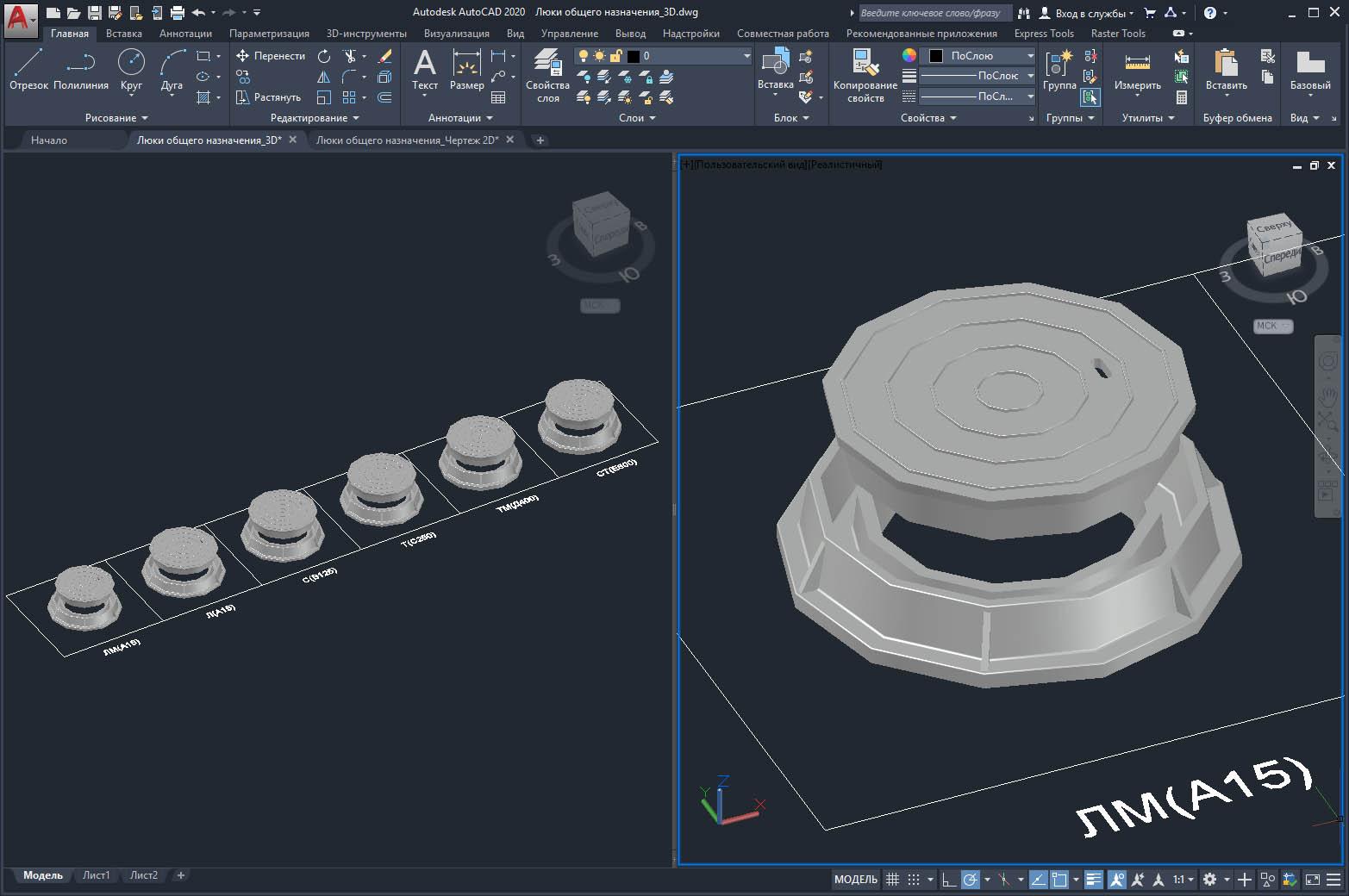 3D модели люков по ГОСТ 3634-2019