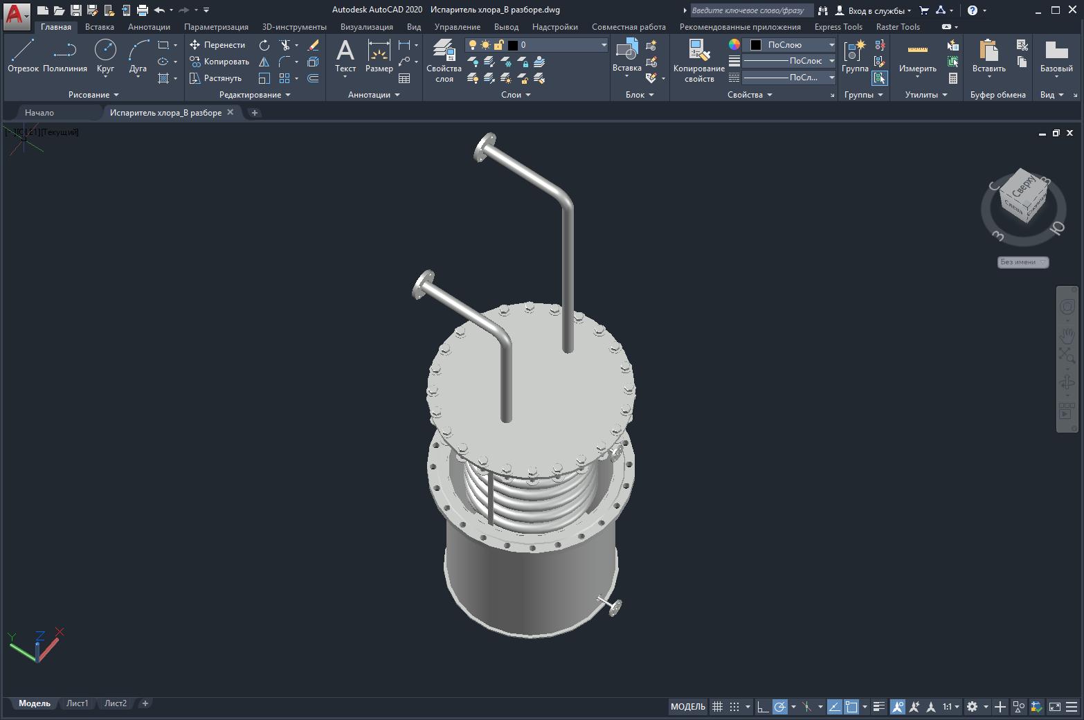 3D модель испарителя хлора