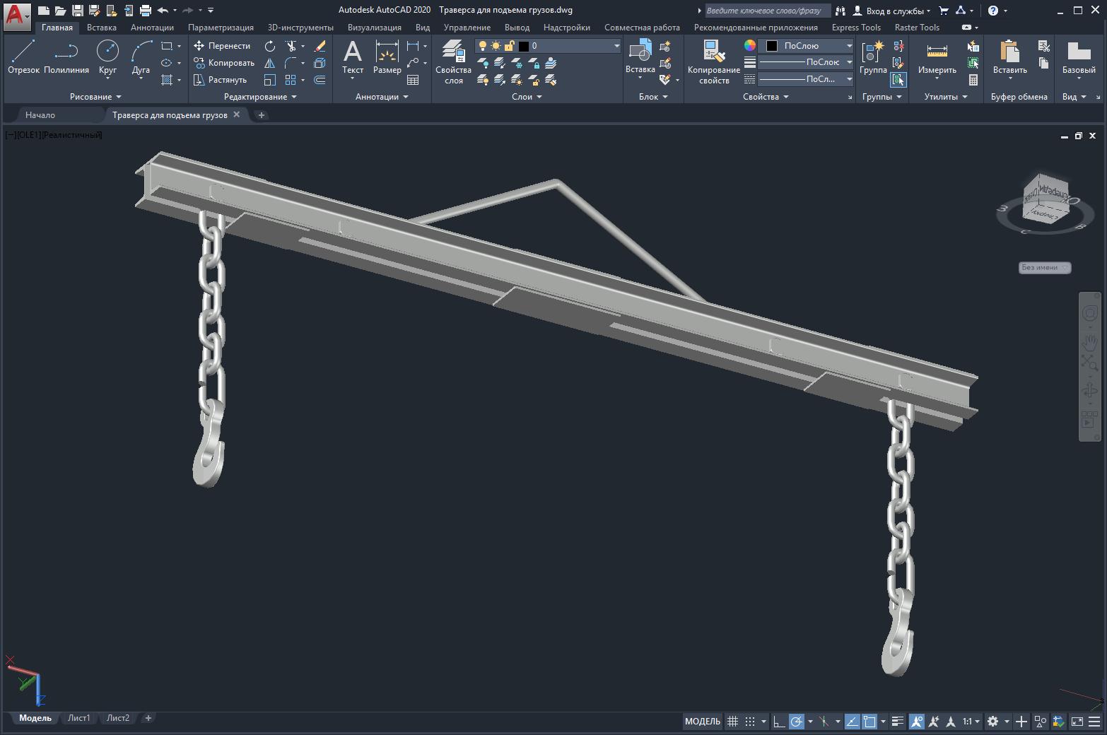 3D модель траверсы