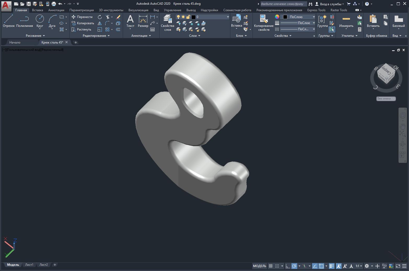 3D модель металлического крюка